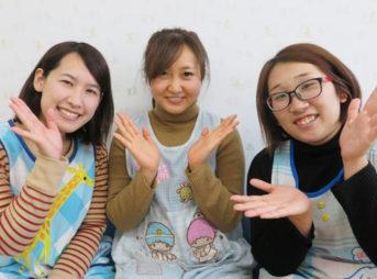 日本赤十字社 徳島県支部