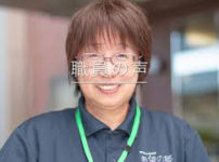 社会福祉法人徳島県社会福祉事業団