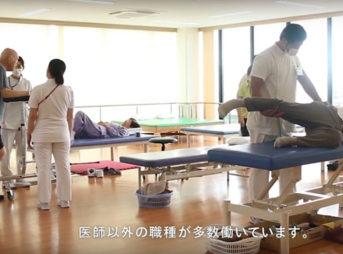 社会福祉法人 平成記念会