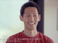 社会福祉法人 池田博愛会