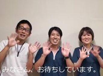 徳島健康生活協同組合
